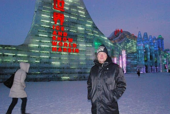 Entrance to the Ice village