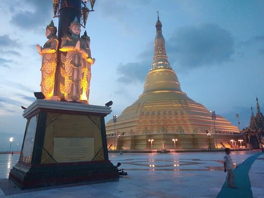 Burmese Nats Uppatasanti Pagoda