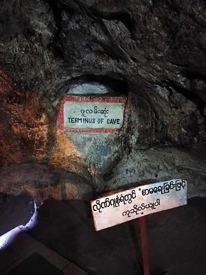 Cave Terminus
