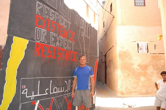 Wall Graffiti Meknes Medina