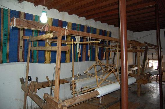 Carpet Loom Fes El Bali