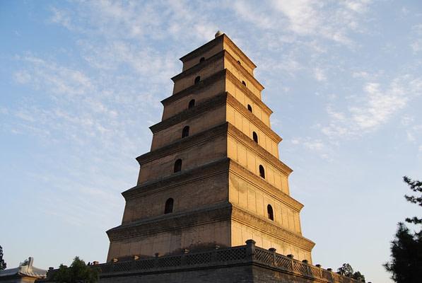 Giant Wild Goose Pagoda Xi'an China