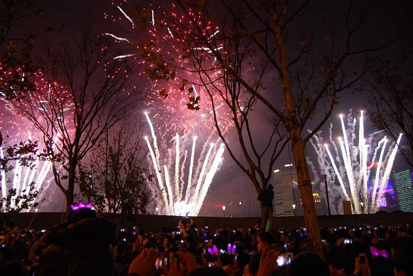 Shanghai New Year's Eve Fireworks Show Highlights