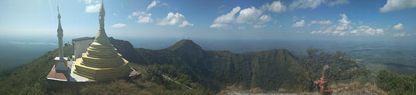 Panoramic view after climbing mount popa